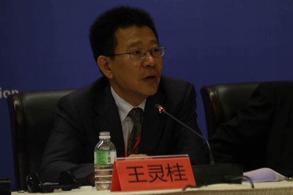 第五届中国—南亚东南亚智库论坛 在昆明闭幕